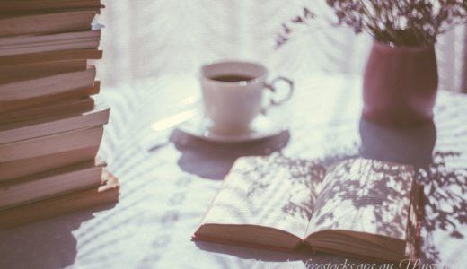 今日は読書の日