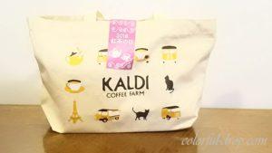 KALDI_bag1