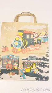 KALDI_paperbag1