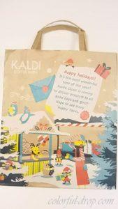 KALDI_paperbag2