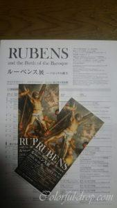 rubensticket