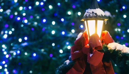 楽しいクリスマスごはんでした