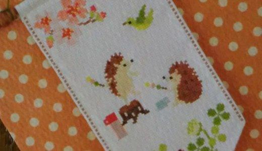 4月のクロスステッチ ユーモラスな動物たち-(1)