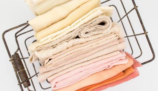 連休後半は布の整理でスタートです