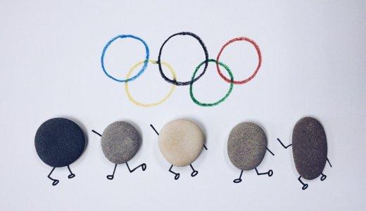 東京オリンピックのチケット当選!