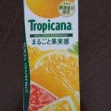 juice_normal