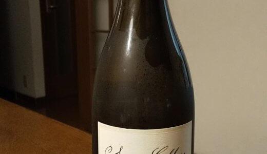 3本目の白ワイン-シークレット・セラーズ・シャルドネ
