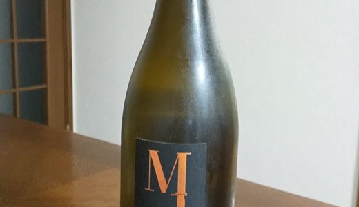 4本目の白ワイン-シャルドネ・ナパ・ヴァレー