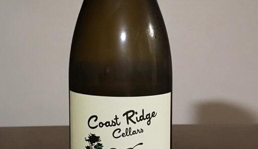 5本目の白ワイン-シャルドネ・リザーヴ・カリフォルニア