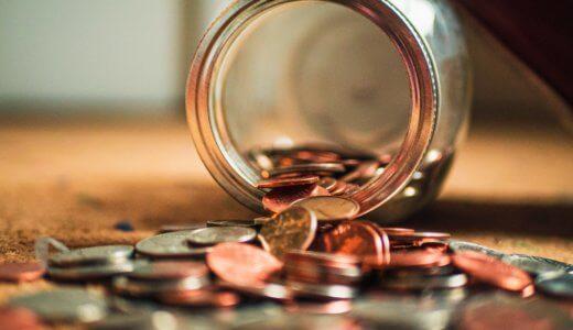 増税と10月スタート