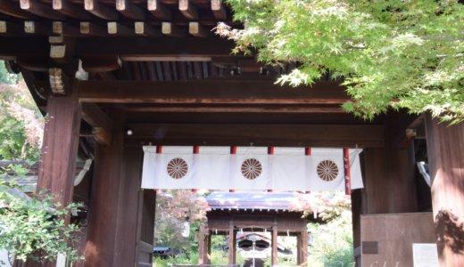 散策しながら京都御苑方面へ…Google Mapに翻弄されて迷子寸前