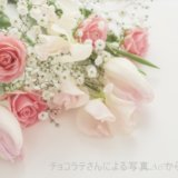 母にお花を