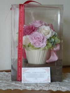 flower200418