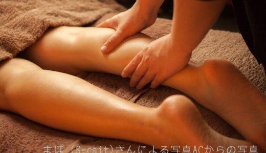 脚がだる~いときの着圧ソックス…これはナチュラルで気に入りました!