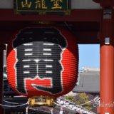下町界隈厳選コースは見どころ満載-TOKYOウォーク2020