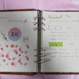 箱根駅伝と新しい年の手帳のスタート