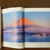 今年の365日本と朝読書のテーマ
