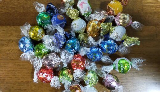 自分用のチョコレート、ようやくゲット ♪
