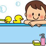 お風呂最後の日
